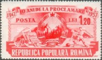 [The 10th Anniversary of the People`s Republic, type BKQ]
