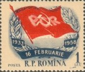 [The 25th Anniversary of the Grivita Strike, type BKT]
