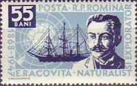 [The 10th Anniversary of the Death of Emil Racovita, type BMA]
