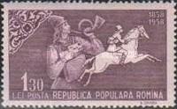 [The 100th Anniversary of the Romanian Postage Stamps, type BMW]