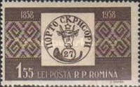 [The 100th Anniversary of the Romanian Postage Stamps, type BMX]