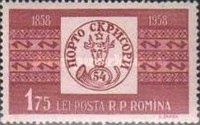 [The 100th Anniversary of the Romanian Postage Stamps, type BMY]