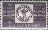 [The 100th Anniversary of the Romanian Postage Stamps, type BMZ]