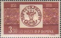 [The 100th Anniversary of the Romanian Postage Stamps, type BNA]