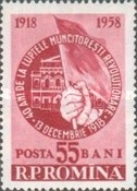 [The 40th Anniversary of the Workers Uprising, type BNF]