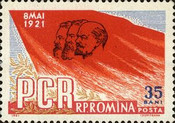 [The 40th Anniversary of the Romanian Communist Party, type BVQ]