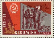 [The 40th Anniversary of the Romanian Communist Party, type BVR]