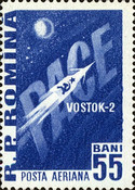 [The 2nd Manned Soviet Space Mission, type BWG]