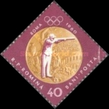 [Olympic Games - Melbourne 1956 & Rome 1960 - Romanian Gold Medal Winners, type BXA]