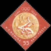 [Olympic Games - Melbourne 1956 & Rome 1960 - Romanian Gold Medal Winners, type BXD]