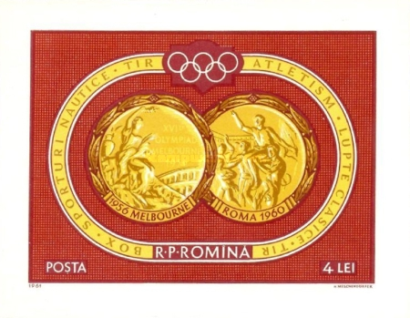 [Olympic Games - Melbourne 1956 & Rome 1960 - Romanian Gold Medal Winners, type BXG]