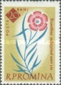 [The 100th Anniversary of the Botanical Garden, Bucharest - Flowers, type BXI]