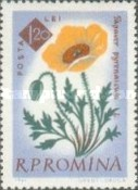 [The 100th Anniversary of the Botanical Garden, Bucharest - Flowers, type BXO]