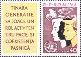 [United Nations, type BXY]