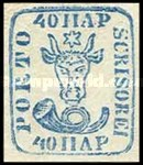 [The 2nd Moldovian Issue - Handprinted on White or Bluish Paper, type C]