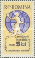 [Romanian Triumph - World Handball Championship for Women, type CAD]