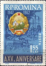 [The 15th Anniversary of the People`s Republic Romania, type CBH]