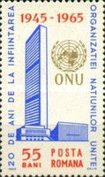 [The 20th Anniversary of the United Nations, type CKY]