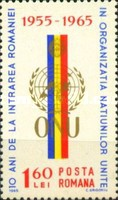 [The 20th Anniversary of the United Nations, type CKZ]
