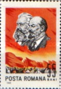 [The 6th Conference of Postal Ministers of Communist Countries, type CNL]