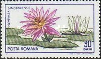 [The 45th Anniversary of the Founding of Cluj Botanical Garden, type CNQ]