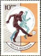 [Football World Cup - England, type CQN]