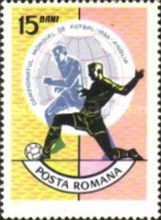 [Football World Cup - England, type CQO]