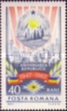 [The 20th Anniversary of the People`s Republic, type CWV]