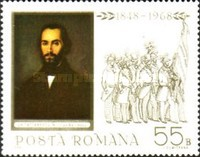[The 120th Anniversary of the 1848 Revolution, type CYF]
