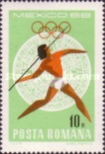 [Olympic Games - Mexico City, Mexico, type CYI]