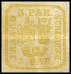 [Principality of Romania - Plateprint, type D7]