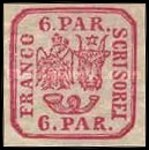 [Principality of Romania - Plateprint, type D8]