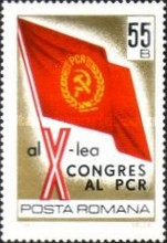 [The 10th Congress of the Romanian Communist Party, type DBW]