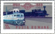 [The 100th Anniversary of the Romanian Rail, type DCL]