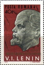 [The 100th Anniversary of the Birth Of Vladimir Ilich Lenin, type DDO]