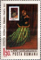[Romanian-French Stamp Exhibition Maximfila, type DDT]
