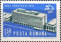 [Opening of the New Universal Postal Union Building, Bern, type DFF]