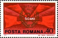 [The 50th Anniversary of the Romanian Communist Party, type DHH]