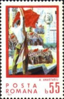 [The 50th Anniversary of the Romanian Communist Party, type DHI]