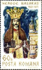[The 450th Anniversary of the Death of Neagoe Besarab, type DJG]