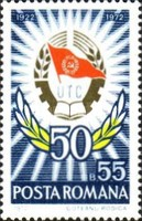 [The 50th Anniversary of the Union of Communist Youth (UTC), type DKO]