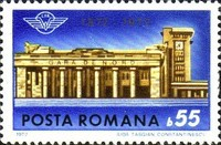 [The 100th Anniversary of the North Railroad Station, Bucharest, type DLL]