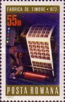 [The 100th Anniversary of the Romanian Stamp Printing Office, type DMB]