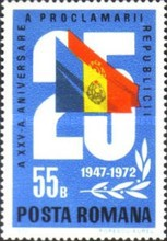 [The 25th Anniversary of the People`s Republic, type DNF]