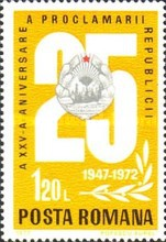 [The 25th Anniversary of the People`s Republic, type DNG]