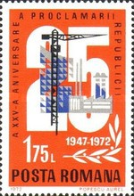 [The 25th Anniversary of the People`s Republic, type DNH]