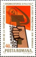 [The 25th Anniversary of the Romanian Workers` Party, type DOW]