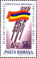 [The 40th Anniversary of the Romanian Anti-Fascist Front, type DOX]
