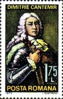 [The 300th Anniversary of the Birth of Prince Dimitrie Cantemir, 1673-1723, type DOZ]