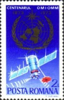[The 100th Anniversary of the World Meteorological Organization, type DPB]